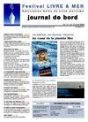 Journal de Bord 2008