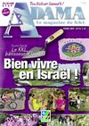 Adama N 43 - BIEN VIVRE EN ISRAL ! - 03/2009 - Le magazine du KKL France