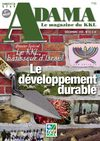 ADAMA N42 - LE DVELOPPEMENT DURABLE - 12/2008 - Le magazine du KKL France