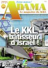 Adama N 45 - BATISSEUR D&#039;ISRAEL ! - 07/2009 - Le magazine du KKL France