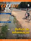 Revista gua - Gesto e Sustentabilidade - Edio 12