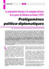 La participation franaise  la campagne arienne de la guerre de libration du Kowet (1991). Prolgomnes...