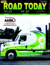 Road Today Magazine December 2010