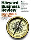 Harvard Business Review 2011-03