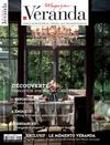 Vranda Magazine n28 - Octobre / Dcembre 2011 - dito et sommaire