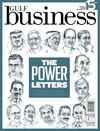 Gulf Business December 2011