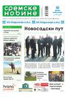 Sremske Novine 2647 23.nov.2011