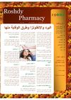 Roushdy Pharmacy