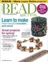 Bead & Button №108 April 2012