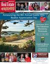MARCH 2012 Real Estate and Friends Magazine