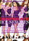 Tout sur Desperate Housewives