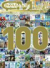 Ecomobile n.100 - la rivista della mobilità ecologica - International magazine of the ecological technology of the...
