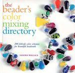 Книга по цветовым сочетаниям в бисероплетении.  Представлено свыше 200 цветных схем.