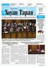 Noyan-Tapan-25-06-12