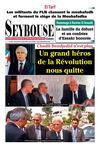 Seybouse Times 428