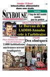 Seybouse Times 430