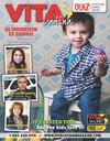 VLM ET March 2013