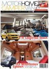 April 2013 Motorhome & Campervan