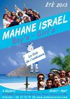 Colonie mahane israel - Propuls par Alloj.fr