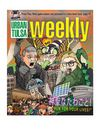 Urban Tulsa Weekly, April 18-24, 2013