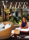 V-LIFE - Issue 2 - VILA VITA PARC Official Magazine