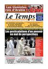 Le Temps d&#039;Algrie Edition du Mercredi 15 Mai 2013